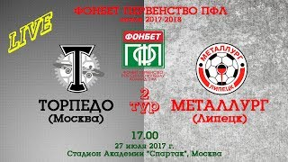 Torpedo Moscow vs Metalurg Lypetsk full match