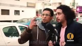 النشيد الوطني مع كاميرا غسان الهررررربة 😂😂😂😂😂😂