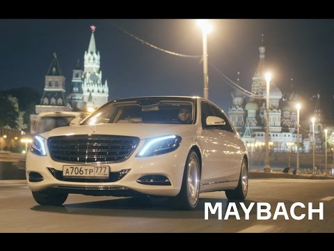 Thumbnail: DT Test Drive — Mercedes-Maybach S500 (₽12.5 млн.)