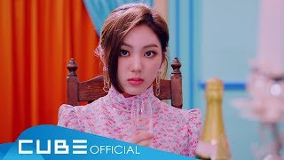 CLC(씨엘씨) - 'No' 은빈(EUNBIN) Teaser
