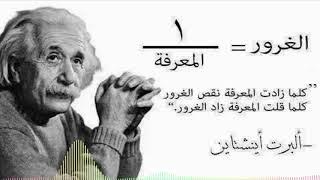 El Houcine Amrrakchi - Yan Tighra Adounit (EXCLUSIVE) | (الحسين امراكشي - يان تغرا الدونيت (حصريآ