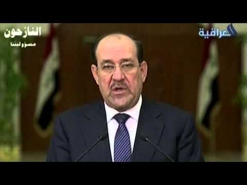 Nouri al-Maliki Accuses Iraqi President of Violations