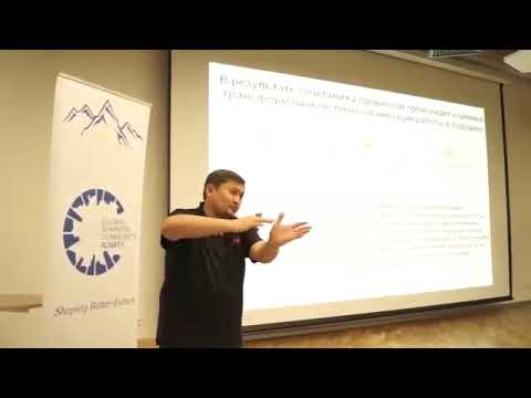 2018.02.24 - Global Shapers Almaty HUB Meeting with Shapers - Part 1
