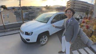 ジープ奈良さまより車が来るまでの代車としてコンパスを貸出して頂きま...