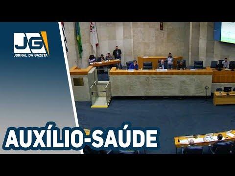 Vereadores de São Paulo aprovam auxílio-saúde