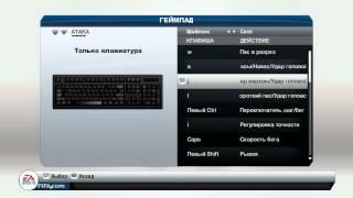 FIFA 13 DEMO Настройка управления(Делаем нормальное управление в FIFA 13 DEMO., 2012-09-11T15:02:36.000Z)