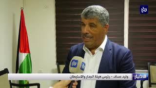 الاحتلال يشرعن البؤرة الاستيطانية في دير جرير شمال شرق رام الله - (25-9-2018)