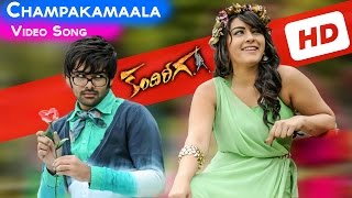 Kandireega Full Video Songs ||  Champaka Maala Video Song || Ram Pothineni || Hansika || Aksha