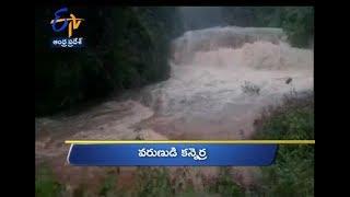 Andhra Pradesh   14th August 2018   Ghantaravam 7 PM News Headlines