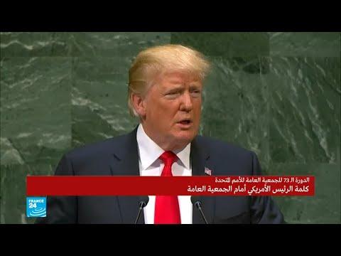 ترامب: مأساة سوريا تدمي القلوب  - نشر قبل 3 ساعة
