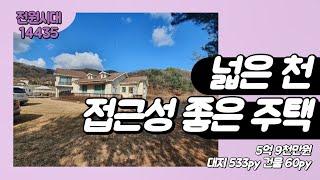 [가격인하]양평전원주택…