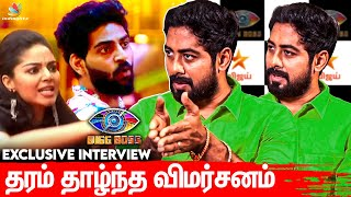 Aari Exclusive Interview | Sanam, Anitha | Bigg Boss Tamil, Vijay Tv