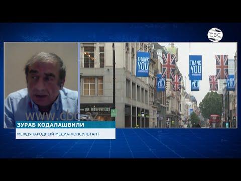 Brexit позволит Великобритании сфокусироваться на сотрудничестве с Азербайджаном