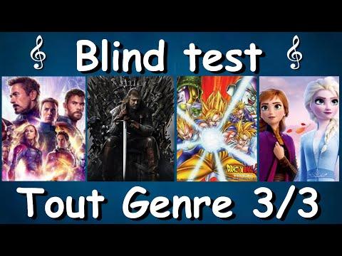 BLIND TEST, TOUT GENRES, PARTIE 3/3 - FILMS, SERIES, DESSINS ANIMES, ANIMATION JAP