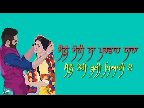 💖Best Romantic Lines💗 New Punjabi Song 2018💞  Whatsapp Status Video Download Link In Description