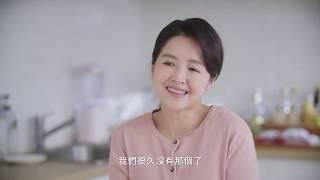 2020 靚星演員作品:比特樂 G動28_夫妻幸福生活守護者【映庭姐】