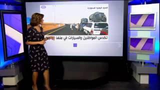 #أنا_أرى .. السعودية تعزز القوة العاملة في منفذ الوديعة البري