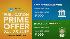 Bank & SSC Publications PRIME is Back | Get Latest Books at PRIME Rates