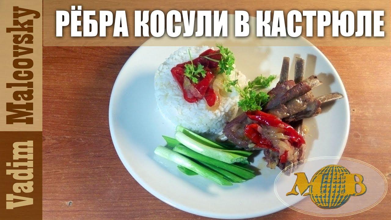 Купить колбасу из мяса косули с перчиком сырокопченую в п/у в фирменном магазине вайн-бутик. Заказ онлайн на официальном интернет сайте.
