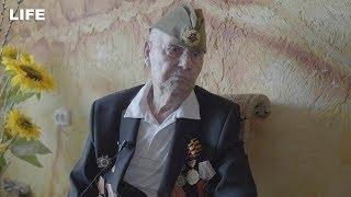 Испортили День Победы ветерану
