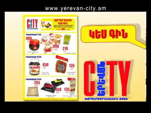 Yerevan City Promo Journal