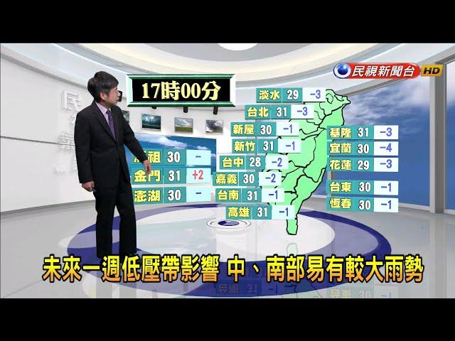 2019/8/12 北部及東北部 午後有局部陣雨-民視新聞