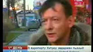 ТВК-Расследование-КИРБИ-Красноярск-Зайцев-1-s.wmv