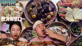 명절이로구나~ (소갈비찜, 잡채, 삼색나물, 동그랑땡,…