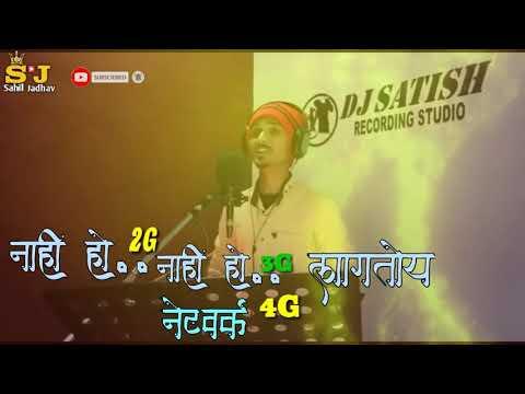 Pora Khelayala Lagali Pubg Status Kadak Song Sonali Bhoir