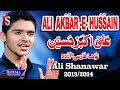 Download Ali Shanawar | Ali Akbar Hussain | 2013-2014 | نوها فارسی توسط علی شناور MP3 song and Music Video
