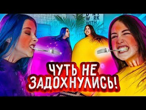 БЕСПОЩАДНАЯ ЗАРУБА В ШАРАХ ft ТИЛЛЬНЯШКА
