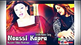 Suhno Aa Suhno , New Sindhi Remix Song , ,Musawir Abbas Nizamani ,