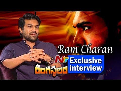 Ram Charan Exclusive   Rangasthalam Movie  Samantha  NTV