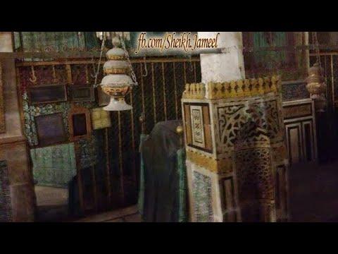 inside of  Al Masjid Nabawi  roza nabi Saw حرم مدني