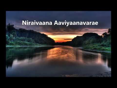 Niraivaana Aaviyaanavarae song