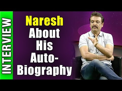 Naresh About His Auto-Biography || Actor Naresh Exclusive interview || Weekend Guest || NTV