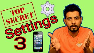 Top 3 Secret Settings For Your Mobile   Awesome Amazing Android Mobile Phone Settings   Easy One  