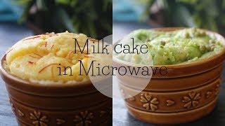 Milk cake in microwave -- Saffron milk cake/pistachio milk cake