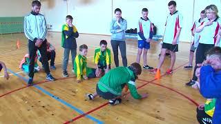 Спортландия для трудных подростков