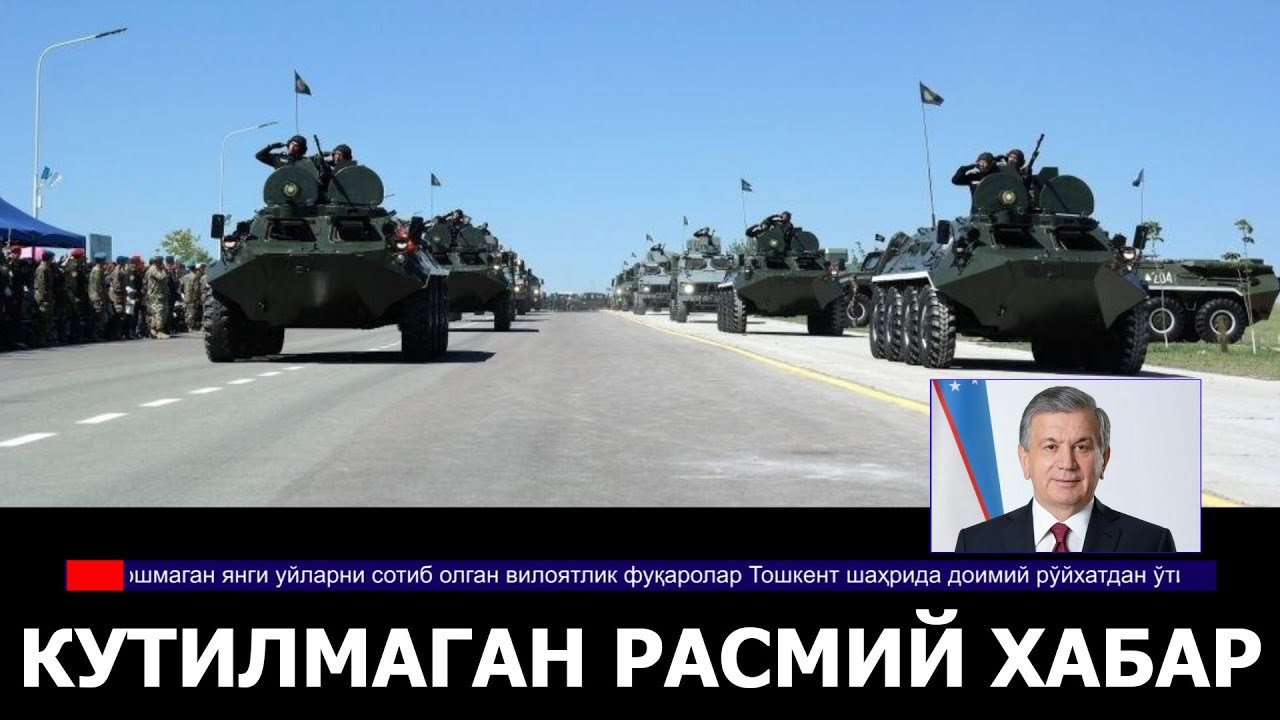 Шавкат Мирзиёев: Фуқаролар оёғига кишан урдик»