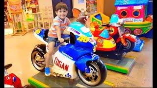 Little Boy Ride on Motorbike Kids Fun Playing