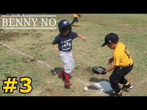 4 YEAR OLD PLAYS 1st BASE  BENNY NO  COACH PITCHTEE BALL SERIES 3