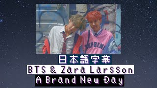 Gambar cover 【日本語字幕】BTS & Zara Larsson┊︎A Brand New Day (BTS WORLD OST Part.2) by 방탄소년단 & Zara Larsson