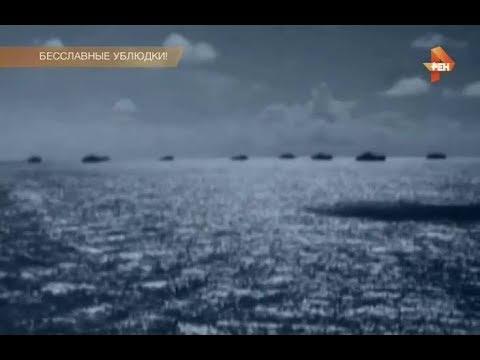 Адмирал США нашёл подземную цивилизацию (+2 видео)