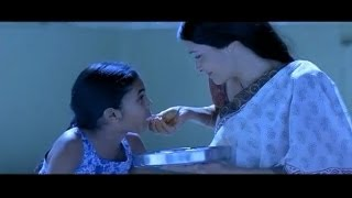 "Life Is Beautiful Movie ""Amma Ani Kothaga Song"" Trailer"