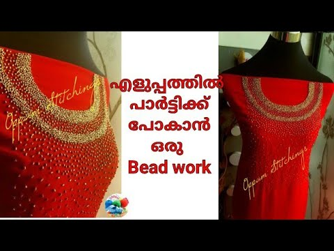 Bead work Lesson 21 Malayalam