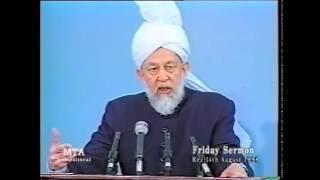Friday Sermon 14 August 1998