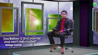 Does Matt 12: 38-42 prove Christ was not crucified? (Sign of Jonah) | Rohingya language |Episode 38