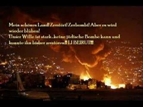 DANDESH - ( GAZA ) Was ist das für ein Leben [Lib & Plo] #1