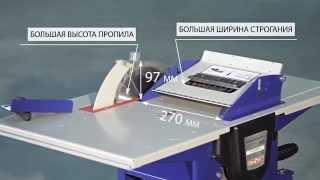 Обзор Станок БЕЛМАШ МОГИЛЁВ 2.4